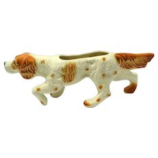Ceramic Hunting Dog Planter c.1960