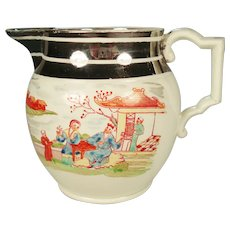 Pearlware Silver Lustre Pitcher With Chinese Figural Scenes, 1820's