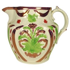 Relief Molded Pearlware Pink Lustre Pitcher, 1820's