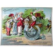 Standard Sewing Machine UNUSUAL Man On Bicycle trade card 1880'S