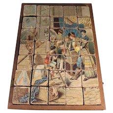 """Antique Victorian Puzzle Blocks - """"Circus Theme"""""""