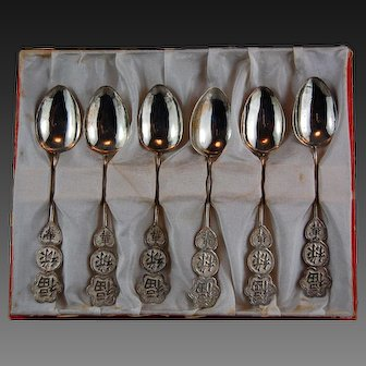 Chinese Export Silver Teaspoons in Case Hallmarked Sterling 925