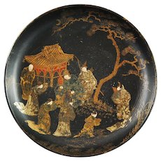 Victorian Chinoiserie English Black Paper Mache Plate