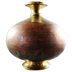 Antique Holy Water India Temple Vessel LOTA Fully Engraved w/ Script