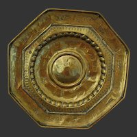 17th Century Brass Alms Dish Charger Portrait of King European