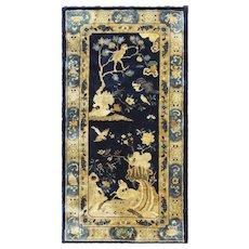 """Antique Art Deco/Peking Rug, Animal Birds scene design,3'7"""" x 6'10"""" c-1910's"""