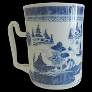 Chinese Export Canton Mug, c.1860 large