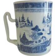 Chinese Export Canton Mug, c.1860 large