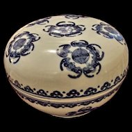 Old Chinese Covered Bowl Bat Motif Blue-White 10-1/2""