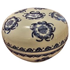 """Old Chinese Covered Bowl Bat Motif Blue-White 10-1/2"""""""