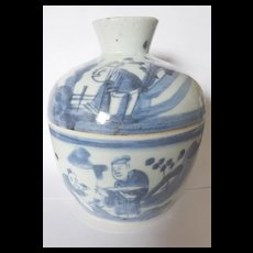 Old Chinese Covered Dish w figures not perfect