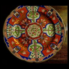 Worcester IMARI plate  Rare
