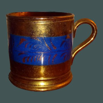 Child's Lustre Cup