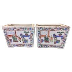 Vintage Chinese Porcelain Planter Boxes Famille Verte