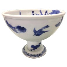 Antique Japanese Asian Porcelain Blue & White Stem Cup Bowl