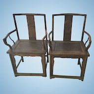 Pair Antique Chinese Qing Dynasty Huanghuali Wood Chairs Yoke Back 18th / 19th Century