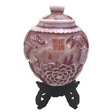 Marked Vintage Chinese Red & White Peking Glass Lidded Jar on Stand Phoenix Bird Lotus