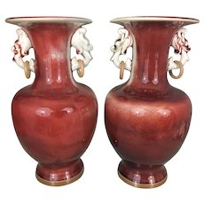 Pr Chinese Porcelain Oxblood Baluster Vases W Rings Dragon Mask Handles
