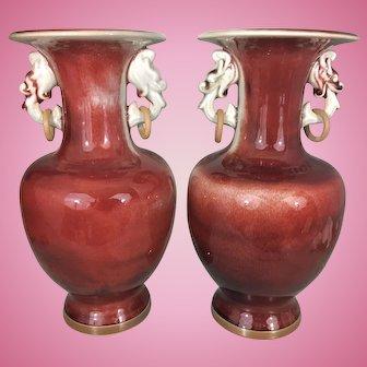 Pr Chinese Porcelain Oxblood Baluster Vases W Rings Dragon Mask Handles