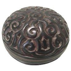 Vintage Chinese Guri Tixi Lacquer Round Box