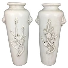Vintage Pr Chinese Porcelain Blanc De Chine De Hua Vases W Foo Lion Handles Raised Vines Flowers