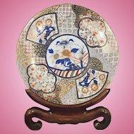 Large Vintage Japanese Imari Porcelain Charger W Wood Display Stand