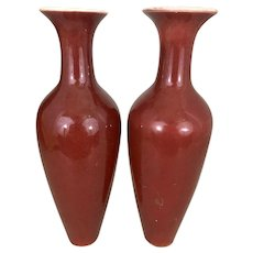 Pr Antique Chinese Porcelain Oxblood Amphora Vases