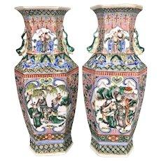 Pr Guan Yao Nei Zao Chinese Porcelain Enamel Vases Hexagonal 1880's