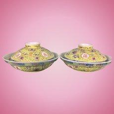 Pr Vintage Famille Jaune Chinese Porcelain Rice Bowls W Lids Jiangxi Mark