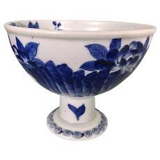 Antique Asian Japanese Blue & White Porcelain Compote Stem Bowl