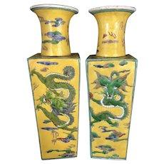 Pr Vintage Kangxi Marked Chinese Porcelain Enameled Famille Jaune Square Form Vases Dragons