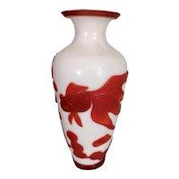 Vintage Chinese Peking Glass Cameo Vase With Koi Fish