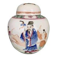 Qianlong Marked Chinese Porcelain Ginger Jar Lidded
