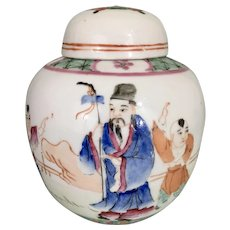 Qianlong Marked Chinese Porcelain Ginger Jar Lidded
