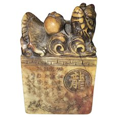 Old Chinese Carved Shoushan Sealstone Soap Stone Seal Dragon Chasing Flaming Pearl