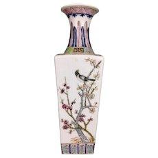 Vintage Square Chinese Porcelain Famille Rose Vase Birds Butterflies Bats