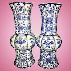 Vintage Chinese Blue & White Lobed Trumpet Porcelain Vases Phoenix Birds Floral