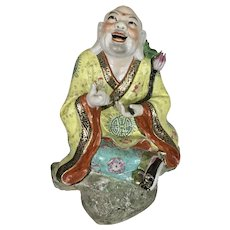 Lg Vintage Signed Chinese Porcelain Laughing Buddha Rose Famille Jaune as is