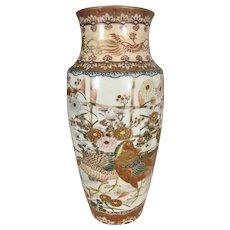 Meiji Period Japanese Kutani Signed Vase W Pheasants Flowers Birds