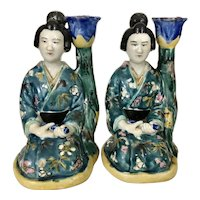 Vintage Chinese Asian Porcelain Export Candle Holders Kneeling Lady Famille Verte Figural