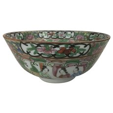 Small Antique Chinese Porcelain Export Rose Medallion Canton Bowl