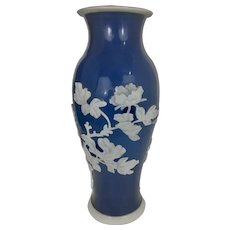 Vintage Chinese Peking Art Glass Vase Cobalt White Cameo Cut Phoenix Bird