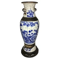 Blue & White Brown Chinese Porcelain Vase Wood Stand Kangxi Marks 19th C