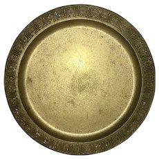 "Tiffany Studios New York Bronze Dore Charger Tray 12"" Greek Style Edge"