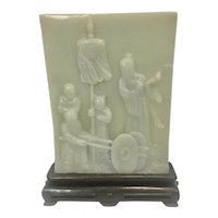 Fine Vintage 20th C Chinese Carved Celadon Jade Table Screen Plaque Wood Stand Scholar