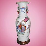 Old Chinese Porcelain Vase W Scholars Bats Signed