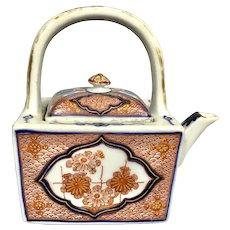 Japanese Meiji Antique Imari Kutani Mini Rectangular Teapot Signed