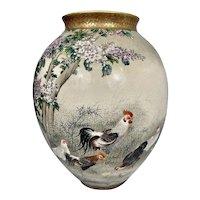Japanese Meiji Period Kinkozan Satsuma Ware Pottery Vase W Chickens Roosters Chicks Sparrow Flowers