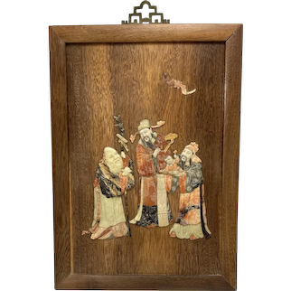 Fine Old Chinese Wood Plaque W Inlaid Jade Coral Hard Stones Overlaid Scholar Gods Baby Bats