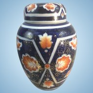 Antique Dresden Germany Franziska Hirsch Porcelain Cobalt Imari Ginger Jar Urn